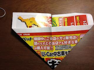 折り紙DIY