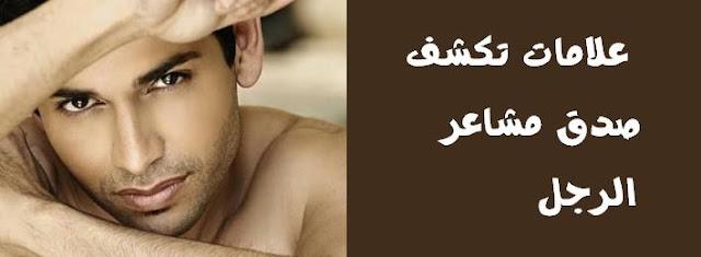 http://3.bp.blogspot.com/-eZQU6b7T6gA/Vgwi4xwXLvI/AAAAAAAARCs/2RZi6P2S0FY/s1600/000000.jpg