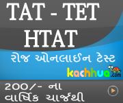 http://kachhua.com/res/order/?ref=25