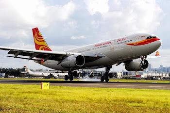 Hainan Airlines. ZonaAero
