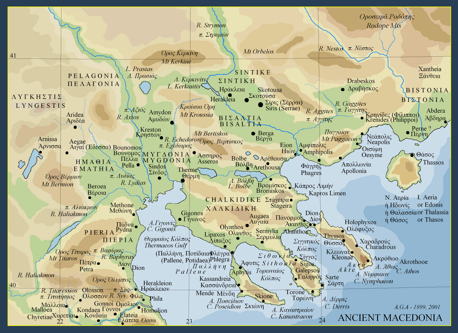 Metron Ariston: Ancient Thessaly and Macedonia