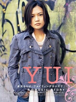Yui_oricon5m