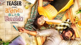 Kadhalum Kadanthu Pogum Official Teaser _ Vijay Sethupathi _ Santhosh Narayanan _ Nalan Kumarasamy