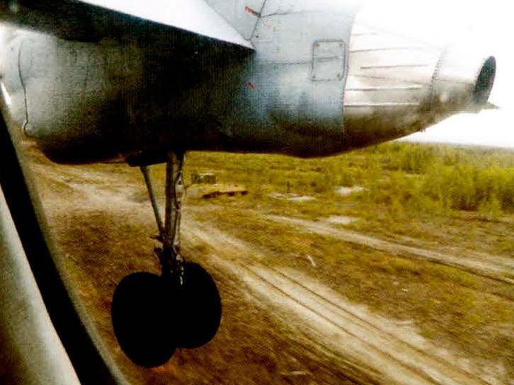 ТРД РУ19А-300