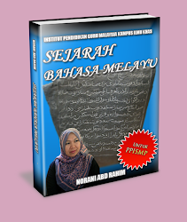 E-book Sejarah Bahasa Melayu