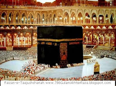 Images Of Kaaba Sharif