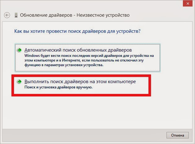 скачать драйвера для usb windows7