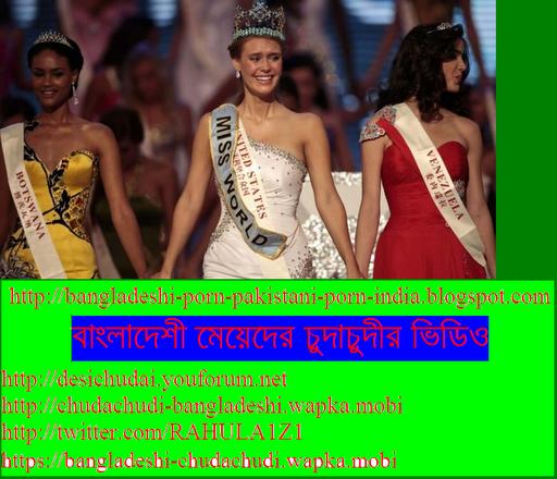 439127_Alexandria%20%20%20-Mills-Miss-World.PNG