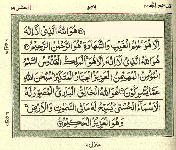 Arabic Alphabet | Eulingual Language Resources