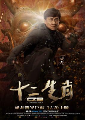 مشاهدة فيلم Chinese Zodiac 2012 مترجم جاكى شان كامل اون لاين يوتيوب بدون تحميل مباشر تقطيع dvd