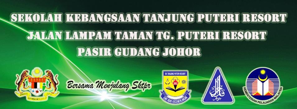 Selamat Datang Ke Blog SK Tanjung Puteri Resort