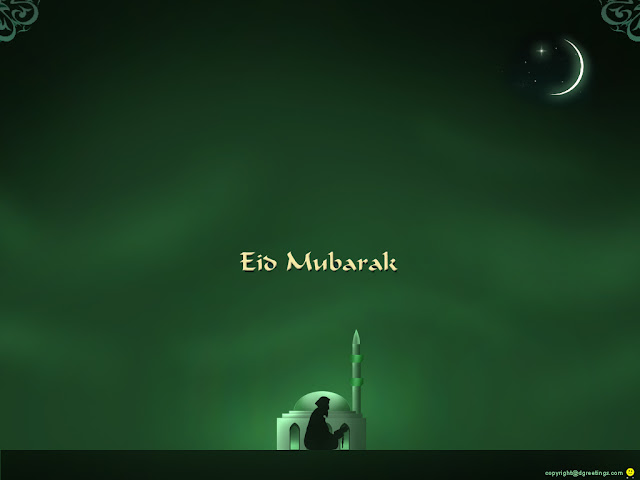 Eid Ul Adha 2011 Wallpapers