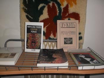 Главна књижара