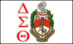 shield of Delta Sigma Theta