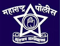 Maharashtra Police Recruitment 2013 - Constable Vacancies