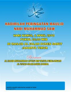 Contoh Teks Ceramah: HIKMAH MAULID NABI MUHAMMAD SAW - HD Wallpapers