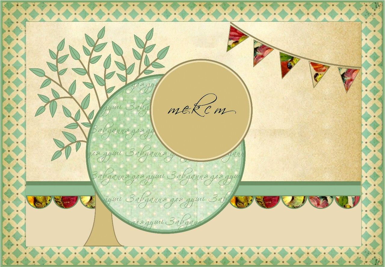 by Maryz: <b>Новогодняя</b> открытка №6