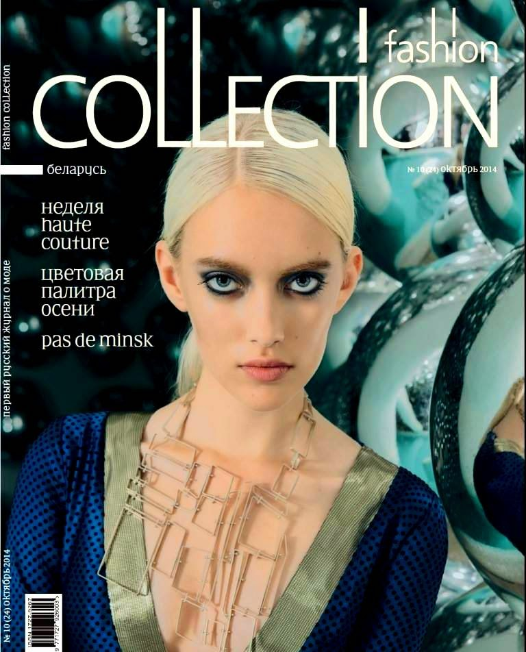 The Hats Of My Atelier In Fashion Collection Magazine, October 2014 Issue.