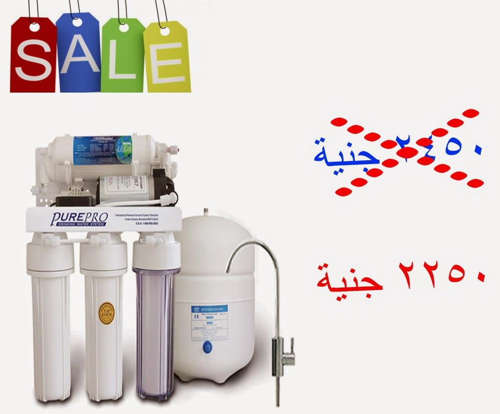 . فلتر المياه بيور جيت من عائلة فلاتر مياه Pure Pro 8 مراحل %D9%81%D9%84%D8%AA%D8%B1%2B%D9%85%D9%8A%D8%A7%D9%87%2B8%2B%D9%85%D8%B1%D8%A7%D8%AD%D9%84%2B%D8%A8%D9%8A%D9%88%D8%B1%2B%D8%A8%D8%B1%D9%88