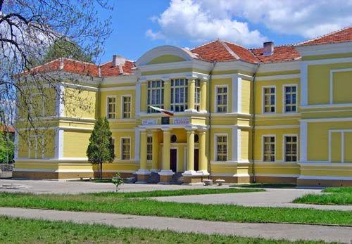 Гимназия Констанин фотинов - Самоков