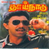 Thaai Naadu 1989 Tamil Movie Watch Online