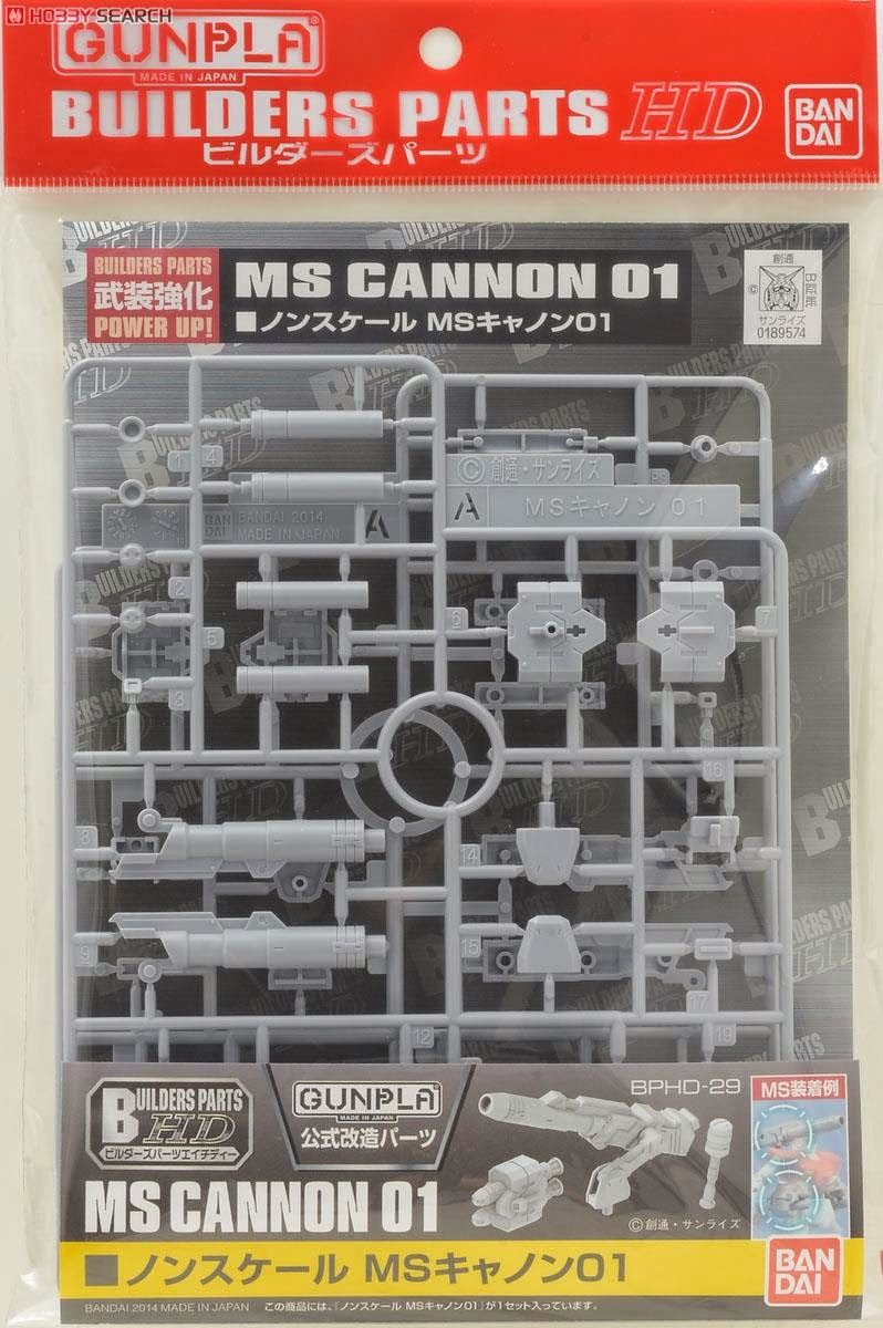 Gundam guy bandai builder parts ms cannon 01 released Where to find a builder