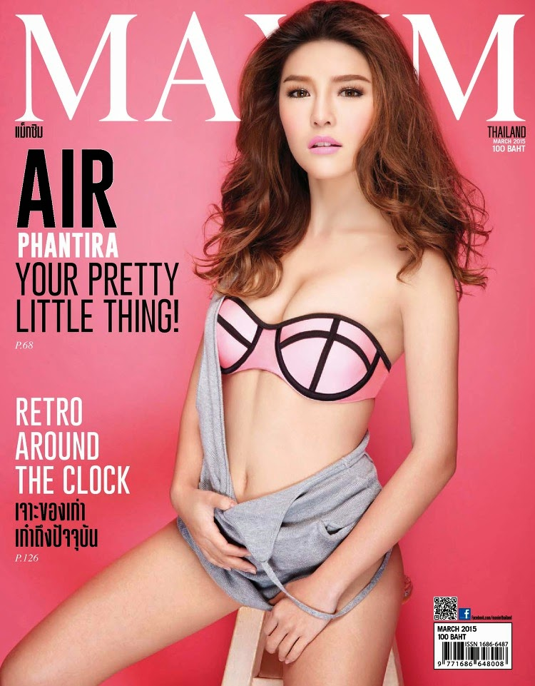 Phantila Fooklin - Maxim Thailand, March 2015