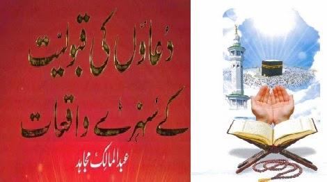 http://books.google.com.pk/books?id=xqCpAgAAQBAJ&lpg=PA16&pg=PA16#v=onepage&q&f=false