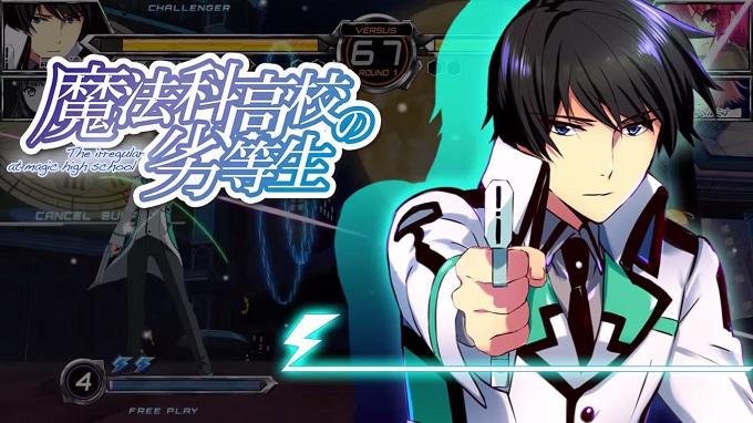 Dengeki Bunko Fighting Climax Ignition Shiba Tatsuya