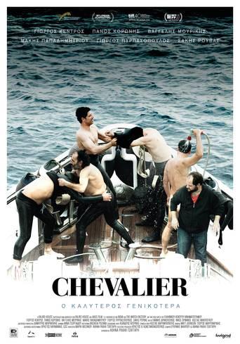 Chevalier (2015) ταινιες online seires oipeirates greek subs
