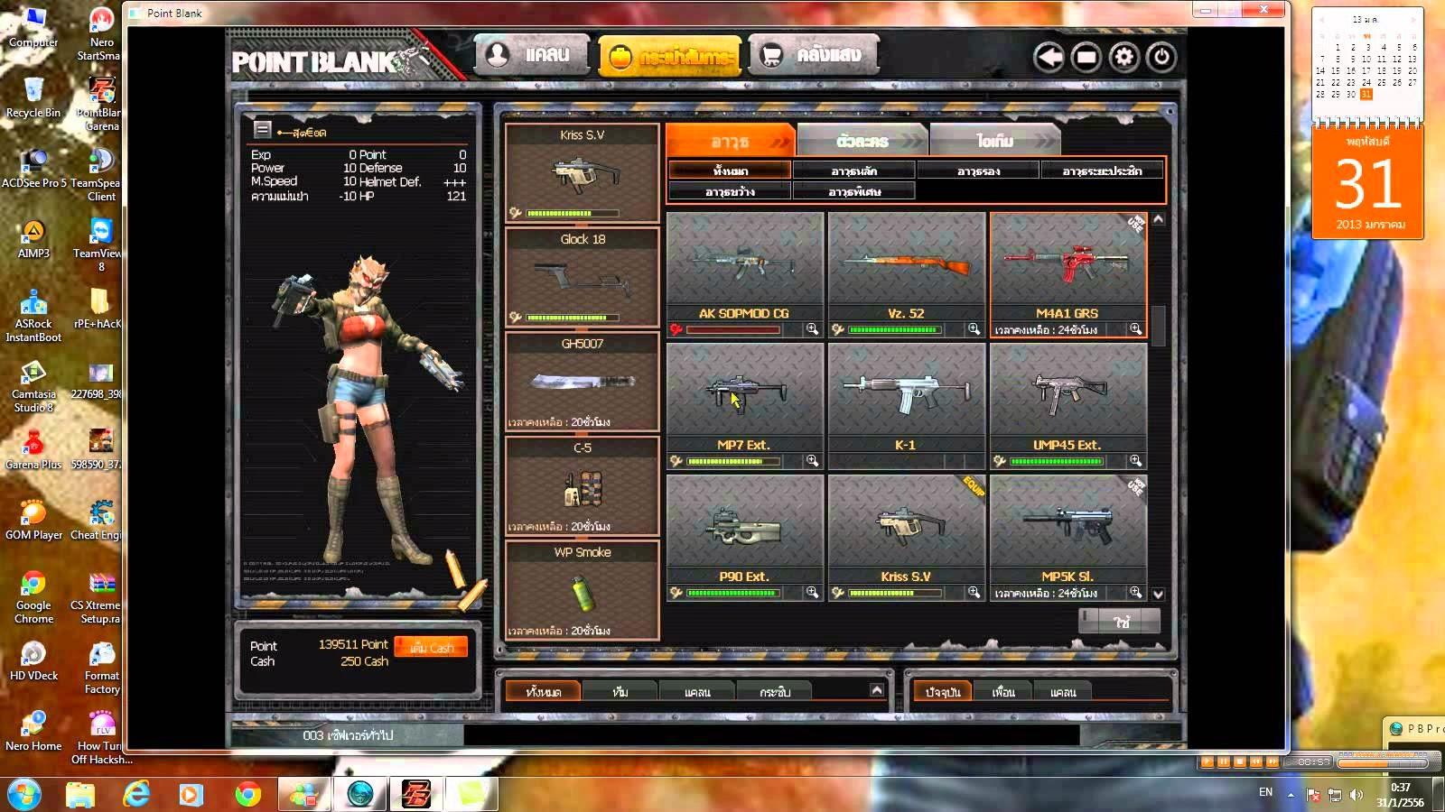 Kenapa point blank (PB) garena.com tidak bisa dimainkan di indonesia
