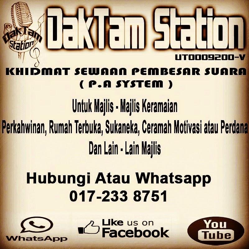 DAKTAM STATION