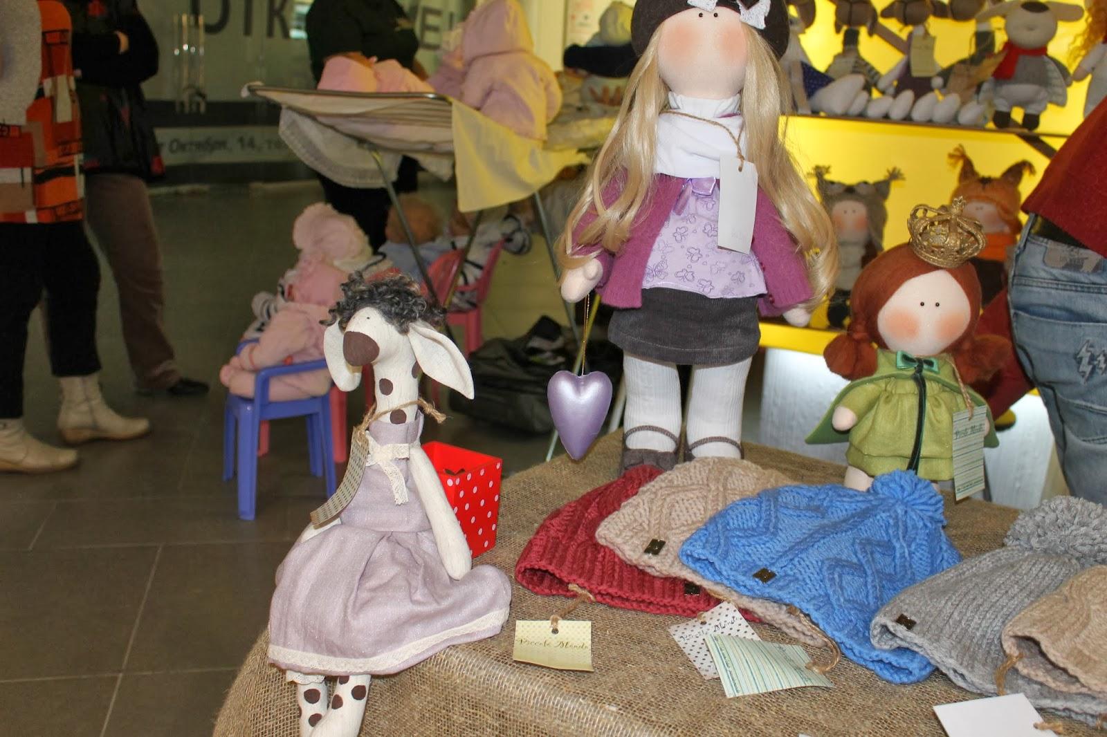 выставка рукоделия