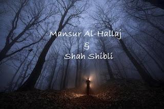 Shaykh Abu Bakr Shibli, Mansur Al-Hallaj, Companions, Junaid baghdadi