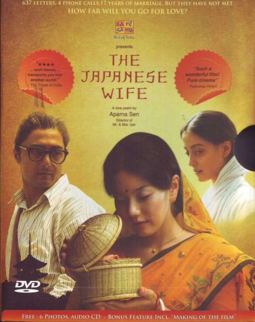 japanese movies torrent