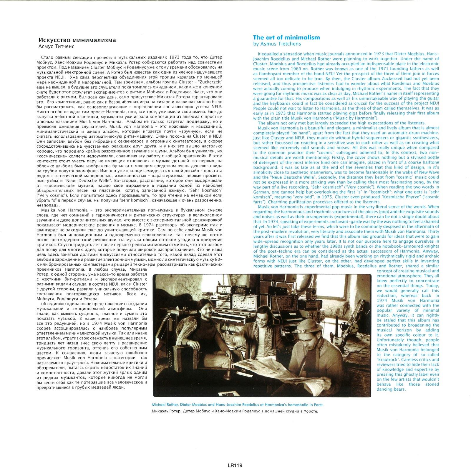 essay om musikk Essay om identitet