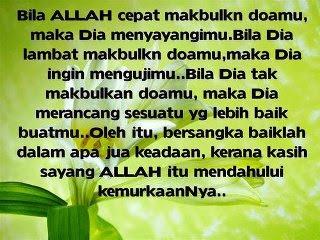 HaNyA PaDa MU Ya ALLAH..!