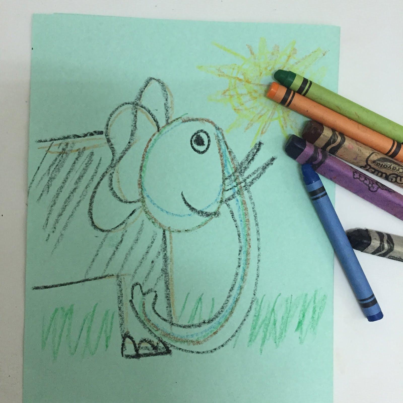 איזה אות מסתתרת מאחורי הפיל?
