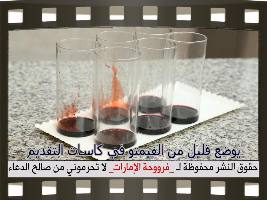 http://3.bp.blogspot.com/-edIyNb7y36o/VZFXOZll2OI/AAAAAAAARCM/ZeoeRejPPv8/s1600/4.jpg