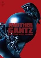 Sinh Tử Luân Hồi 2 - Gantz 2