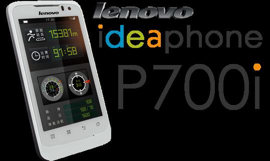 Lenovo P700i