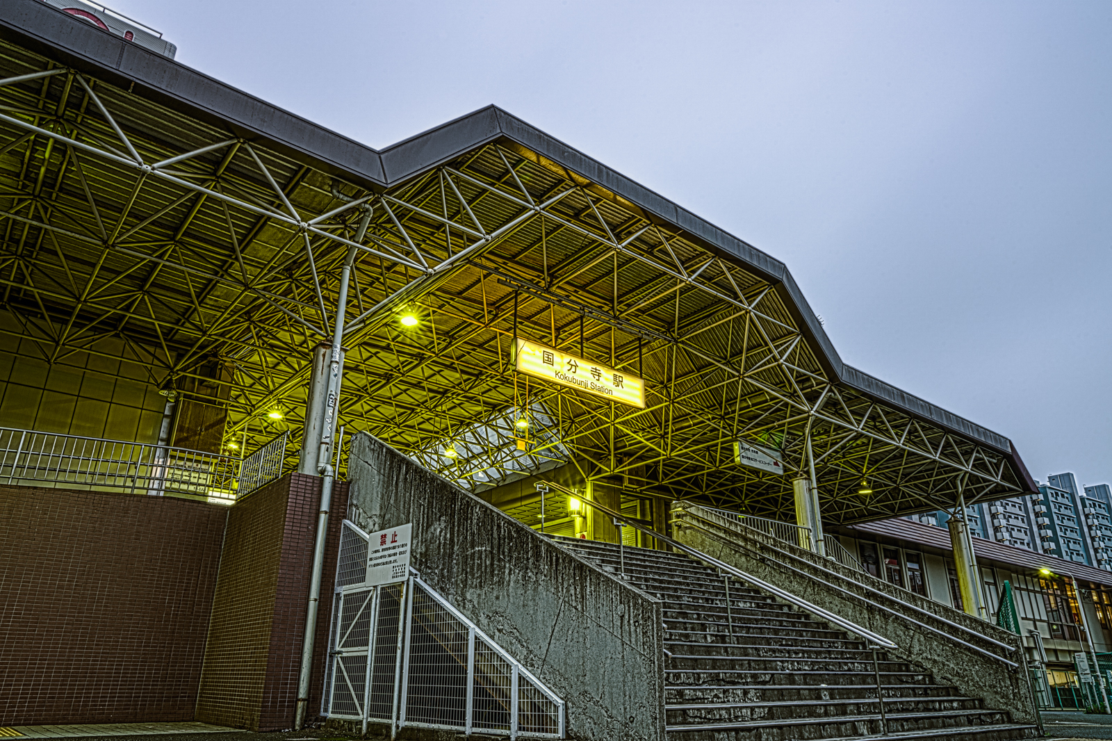 斜めから見た国分寺駅北口
