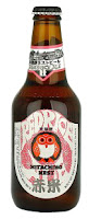 Hitachino Nest Red Rice Ale beer, Japan, Japanese, test, celiac, bier, results, gluten, free, low