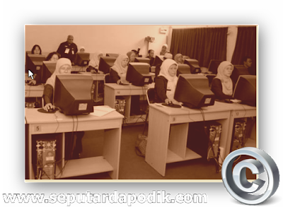 Sertifikat Pendidik Menjadi Syarat Untuk MengikutuiTes PNS tahun 2016