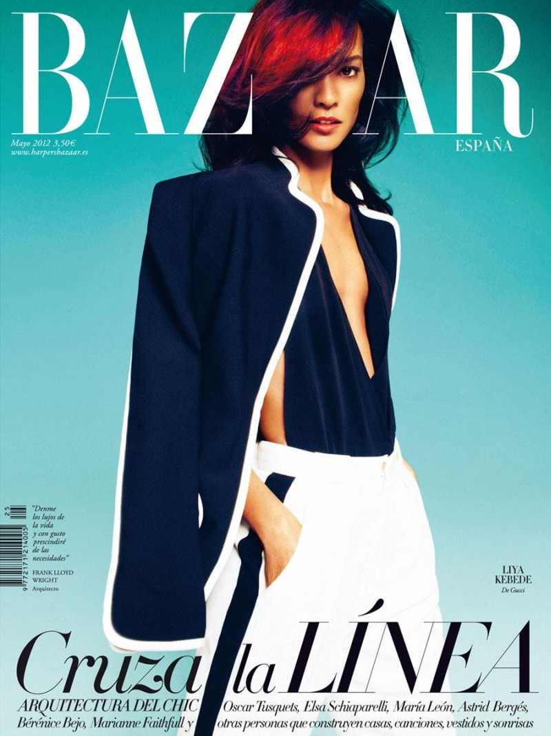 Harper's Bazaar Spain May 2012 Liya Kebede