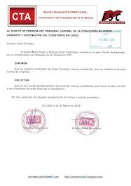 Solicitamos al Comité de Empresa que nos remitan las actas firmadas de sus reuniones