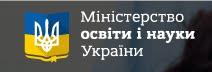 сайт МОН України