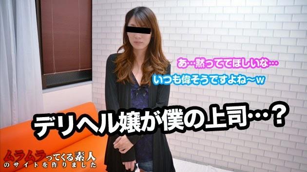 Mura-030515-200 – Eri Nakano