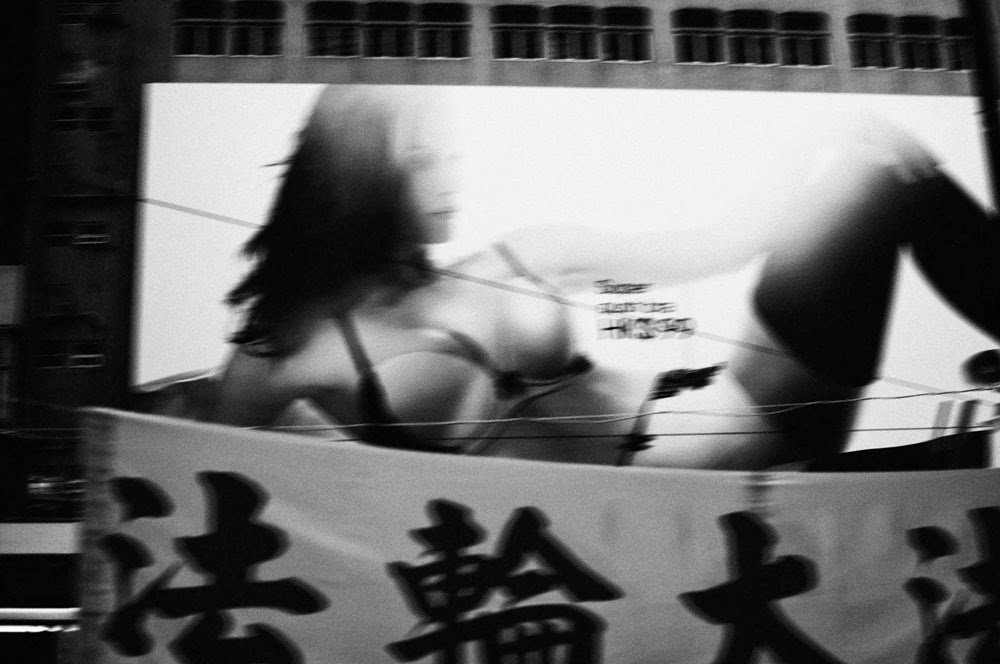 ©Frederic Dorizon. Lost in HK. Fotografía | Photography