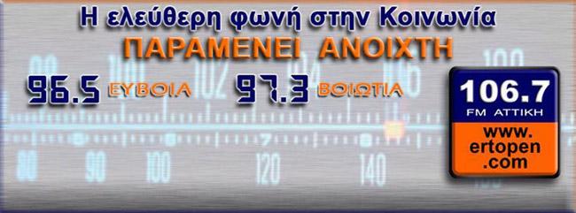 ErtOpen 106,7 FM - >> 1134khz